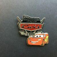 DCA Cars Land Logo with Lightning McQueen Disney Pin 89850