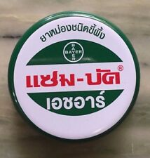 ZAM BUK BALM PAIN RELIEF MASSAGE INSECT MEDICATED BEESWAX 18g