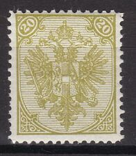Bosnia and Herzegovina 1895 ☀ 20 Kr Michel 8 II  perf 12.5 ☀ MLH