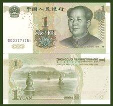 """China P895a, 1 Yuan, Mao Tse-tong /  """"Three Ponds, Reflecting the Moon"""" Lake UNC"""