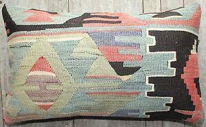 (30*50cm, 12*20inch) Lumbar vintage handwoven kilim cover - tribal faded multi