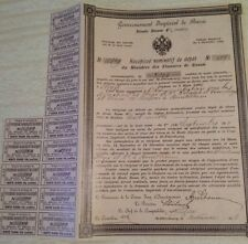 Russian Petersbourg 1911 Gouvernement Imperial Rent 100.000 Rubles Receipt Bond