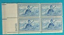National Guard of the U.S., 3 Cents Plate Block