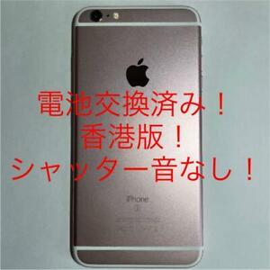 Iphone6Splus 64Gb Sim-Free Overseas Edition No Shutter Sound
