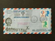 FRANCE 1983 AEROGRAMME BALLOON MAIL BICENTENARY ILLUSTRATED COVER