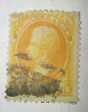 1873 Scott #O2 2c Jackson Official Agriculture Stamp Used