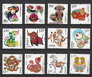 CHINA 2004-1 ~ 2015-1 磷光 New Year Monkey to Ram Full stamps set Phorescent OX