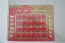 usps stamps Celebrating Lunar New Year sheet of 12 41 cent stamps. MNH