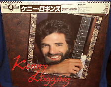 "KENNY LOGGINS ""Best 4 You"" 1985 SEALED Japan only 12"" W/OBI FOOTLOOSE JOURNEY"