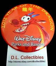 Disney 2012 Year of the Dragon Walt Disney Parks and Resort Mushu Button
