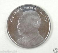 CHINA Commemorative Coin: Deng Xiaoping Centennial Birthday 1904-2004
