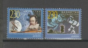 s38079 KAZAKHSTAN EUROPA CEPT MNH** 2009 2v SPACE ASTRONOMIA