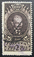 Russia 1926 343a Used 2r Lenin Russian Communist Definitive Issue $47.00!!