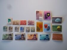 21 mint Indonesia stamps. Some gum disturbance/creases.