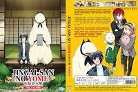 ANIME DVD Jingai-San No Yome(1-12End)English sub&All region FREE SHIPPING+GIFT