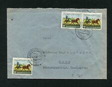 BRD - 1952 Nr. 160 Mef ins Ausland     (#4138)