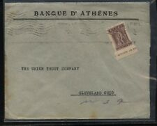 Greece  margin stamp on  cover  to  US         MS0421