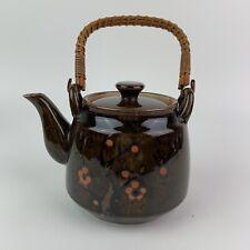 Otagiri Teapot Hand Crafted Ceramic Wicker Handle Brown Flower Japan Vintage