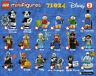The LEGO® - Minifigures Serie DISNEY 2  71024 Maggio 2019  Tutti 18 i Personaggi