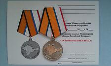 medal medals Russia Russian Crimea Sevastopol cross badge pins