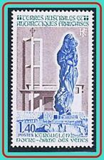 FRENCH ANTARCTICS/FSATT/TAAF 1983 CHURCH / MADONNA SCULPTURE MNH RELIGION