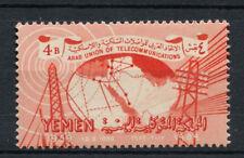 Yemen 1959 SG#115 Arab Telecommunications Union MNH #A80327