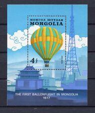 s4535) MONGOLIA 1982 MNH** Baloons s/s