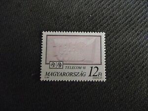 "Hungary 1991   ""Telecom 91""     MNH."