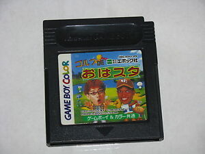 Golf de Oha Suta Game Boy Color GBC Japan import cartridge only