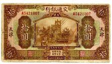 China . P-147Ca . 10 Yuan . 1927 . *F*.