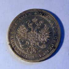 RUSSIAN IMPERIAL SILVER ROUBLE .1878 .