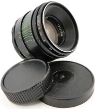 SERVICED! 1978! HELIOS 44-2 58mm f/2 Russian Lens Screw Mount M42 Canon EOS 7D
