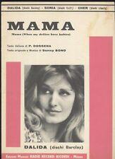 MAMA Dalida  spartito canto mandolino fisarmonica 1967 radio record Ricordi