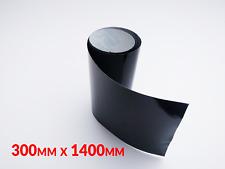 Sun Strip Gloss Black 300mm x 1400mm Vinyl JDM