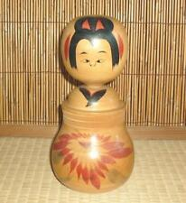 Japanese Naruko Kokeshi wood carving Doll artist Minoru Sato Signed Mannojo