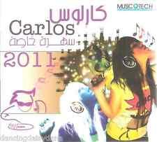 Shta2telo, Laiky, Metl Ekhty, Bint el Akaber Carlos non-stop Party Mix Arabic CD