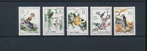 LO44653 China animals fauna flora birds fine lot MNH