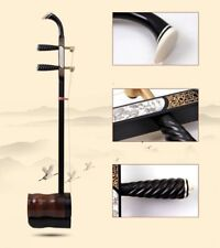 Flower Drum Song Daidong ERHU Chinese 2-string Violin Macassar ebony wood #073