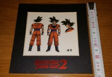 DRAGONBALL Z carte laser cel cellulo special édition limited rare gokou
