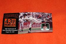 Pin Dave Dravecky Comeback San Francisco SF Giants SGA NIB 7/12/14