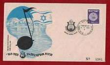 1950 Israel Music Festival cover good condition