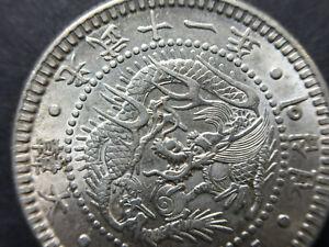 Korea 1907 20 Chon Silver Coin.High Grade UNC . Very Rare !!!  大韓  光武十一年 二十錢