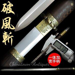 Breaking wind chop Tang Sword Carbon Steel blade sharp Battle Sword #2941