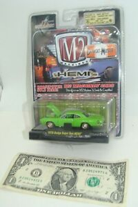 M2 Machines - Detroit Muscle Release:10 Green 1971 Dodge Charger Super Bee Hemi