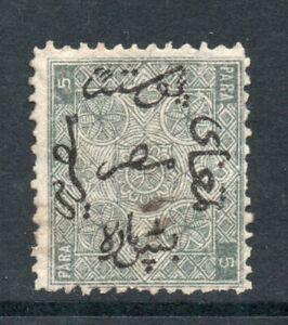 EGYPT 1886 5pa *** MINT or UNUSED ***