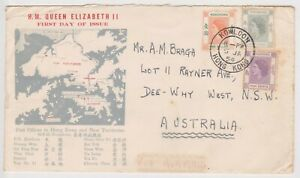 (K160-1)1954 Hong Kong FDC QEII definitive 10c, 30c & $1 to Australia(toning)(A)