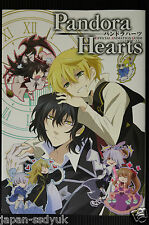 JAPAN Pandora Hearts Animation Guide Pandora Box art book