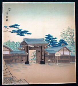 50s Japanese Woodblock Print Thirty Aspects Kyoto Tokuriki Tomikichiro (MoP) #9