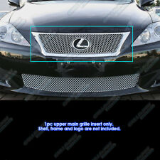 Fits 2009-2010 Lexus IS 250/IS 350 Stainless Steel X Mesh Grille Insert