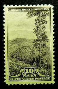 749 MNH 1934 10c Great Smoky Mountains National Park Tennessee North Carolina